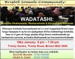 Bristol Somali Community Meeting - 10 Jan 15